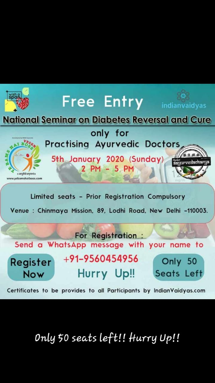 National Seminar on Diabetes Reversal and Cure
